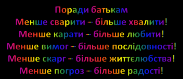 /Files/images/risunok180.png